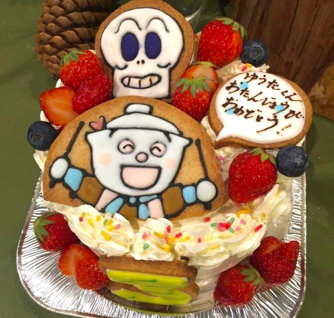 Smile for you.  Birthday cake !