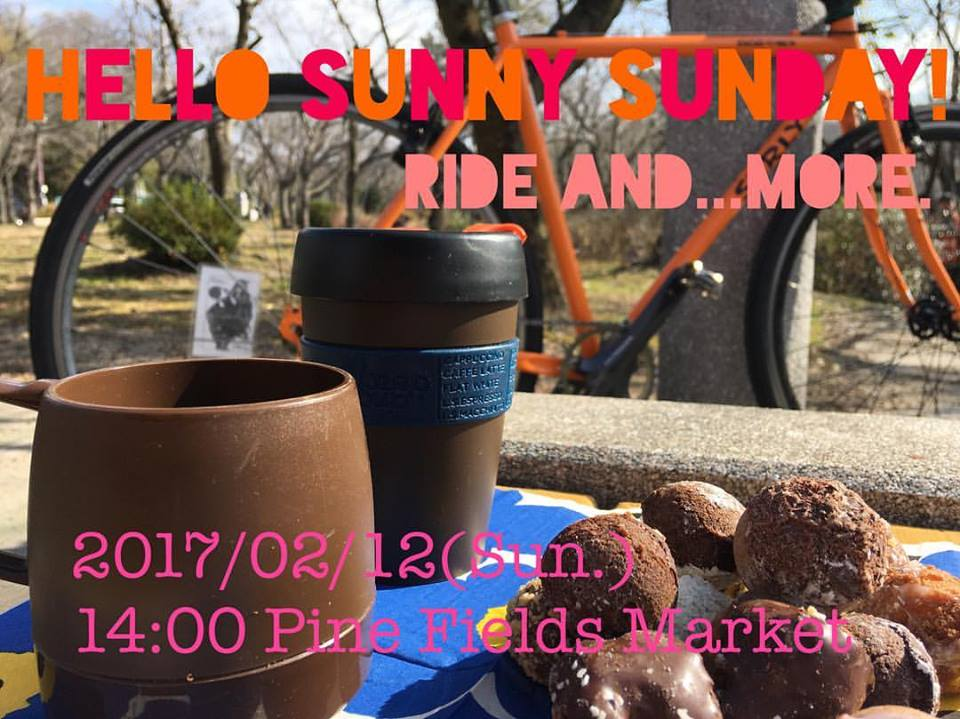 Hello Sunny Sunday!! 〜街中を自転車で遊ぼう〜