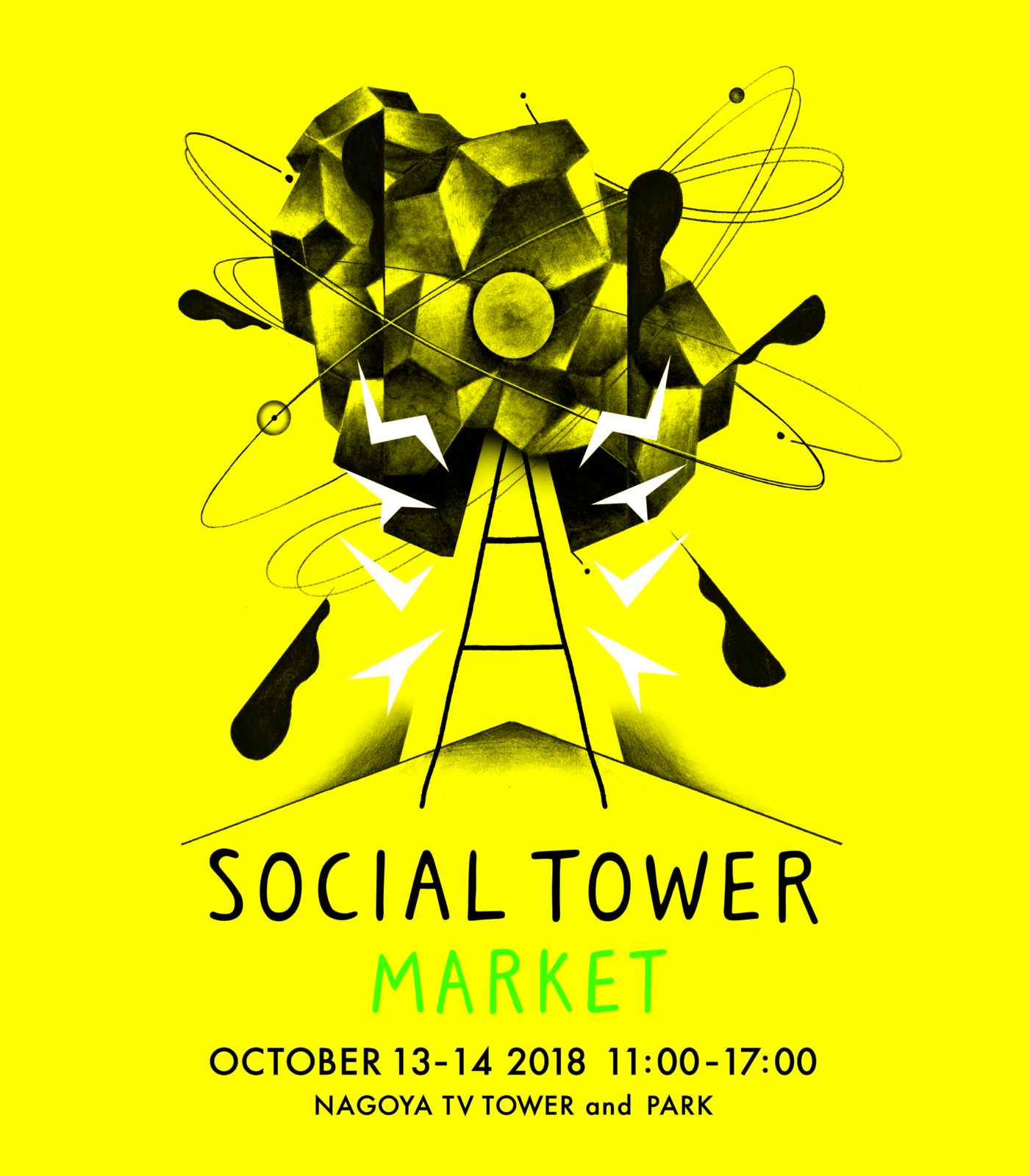 SOCIAL TOWER MARKET 2018 出店!